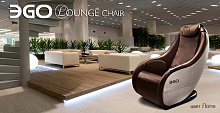 Массажное кресло Low-End класса Ego Lounge Chair EG8801 Латте