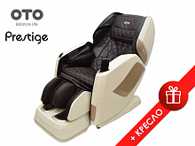Массажное кресло Oto Prestige PE-09 Brown Limited Edition