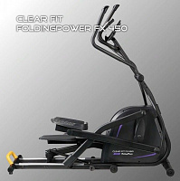 Переднеприводный эллипсоид Clear Fit FoldingPower FX 450